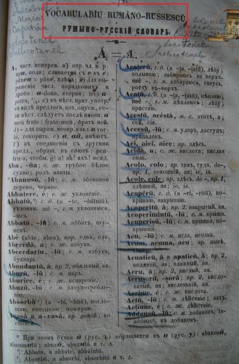 1865e ioan-doncev-cursul-primitiv-5