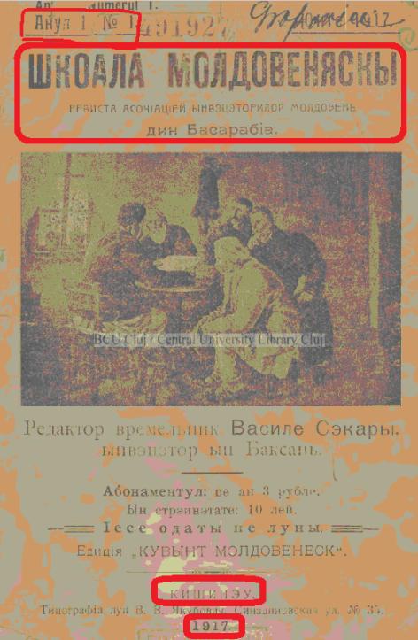 1917b Untitled0