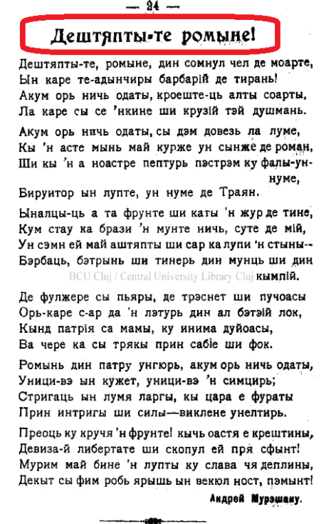 1917c